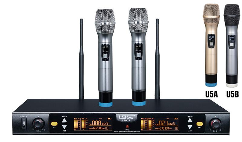 LS-Q2 双通道数字音频无线快三投注