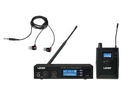 LS-91 UHF PLL立体声监听系统
